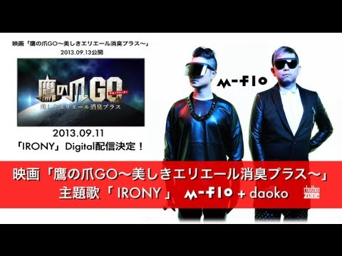 m-flo + daoko / IRONY (Short.Ver / Sound Only)
