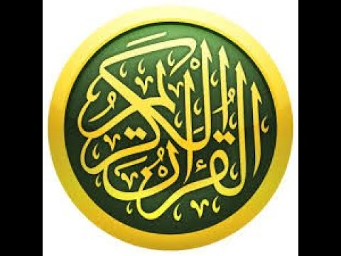 Download Surah Yasin (Yaseen) سورة يس كاملة Full with Arabic Text & Translations   Tilawat e Quran  