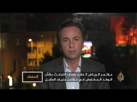 الحصاد- تسوية الأزمة السورية.. من الرياض إلى سوتشي  - نشر قبل 45 دقيقة