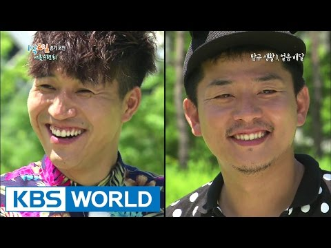 2 Days and 1 Night - Season 3 : A Trip to Escape the Heat Part 1 (2014.08.31)