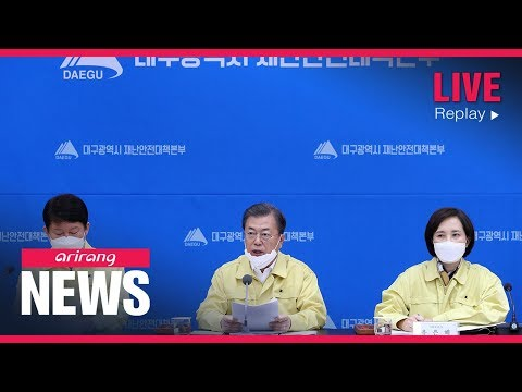 ARIRANG NEWS [FULL]: Number Of Confirmed COVID-19 Patients In Korea Up To 893