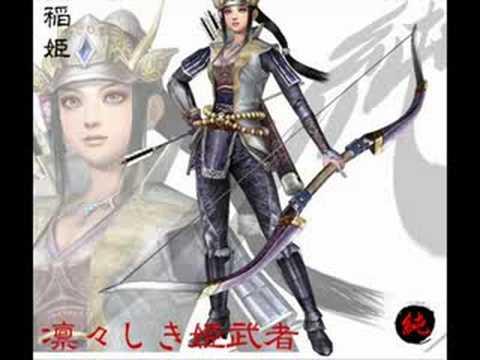 Samurai Warriors Xtreme Legends - Komaki-Nagakute