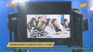 Профессионализм пресс-секретарей оставляет желать лучшего - Дарига Назарбаева
