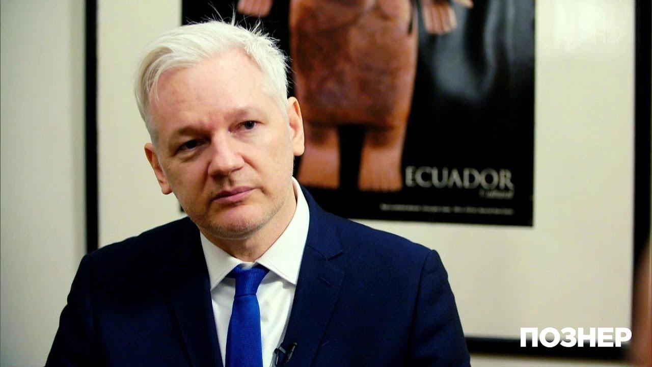 Ассанжу присудили премию Европарламента за свободу средств массовой информации