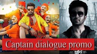 Captain khan dialogue Promo | Top5 dialogue of captain khan | Captain khan Shakib khan Movie |