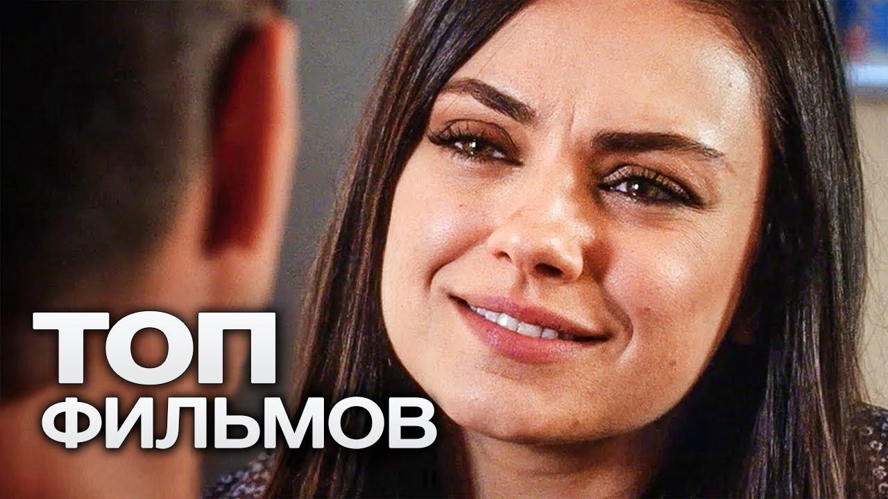 термобелья топ 10 лучших фильмов 2013 белье
