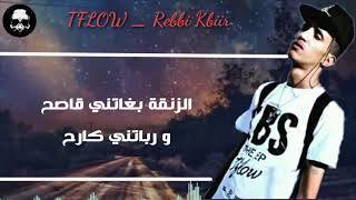 TFLOW - Rebbi Kbir [ Lyrics - الكلمات ]