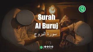 Surah Al Buruj سورة البروج - Salim Al Ruwaili Menyejukkan Hati
