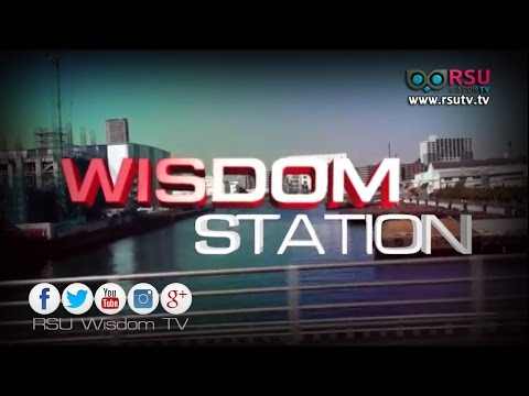 Wisdom Station : โครงการประกวดกลอนสด ครั้งที่ 12 / ประชันเครื่องแบบสายการบินประเทศต่างๆ