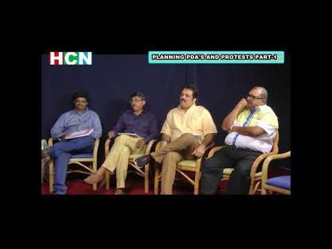 HCN debate on PDA - PART 1