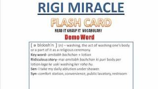 Rigi Miracle, Best Seller vocabulary book GRE, GMAT, CAT, UPSC, BANK PO Exams by Umesh Sehgal Video4