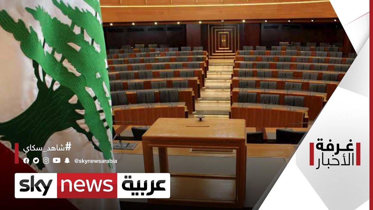 لبنان.. انتخابات في ظل عواصف عاتية | #غرفة_الأخبار  - نشر قبل 5 ساعة