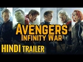 Avengers 3 Infinity War Hindi Fan Made Trailer Tribute Avengers MCU Series Marvel India