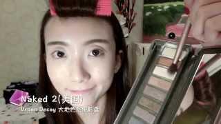 「西西」双倍大眼妆- 无痛达到整容级效果 微博:Pinky_Sisi Thumbnail
