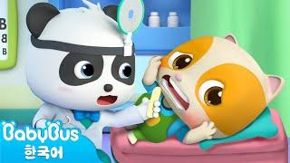 치과 검진받아요 | 무섭지 않아요 | 양치습관 | 유아…