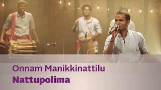 Onnam Manikkinattilu by Nattupolima  Music Mojo - Kappa TV