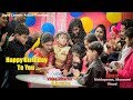 Happy Birthday II Umola Dinor Gaan II Full Video Official