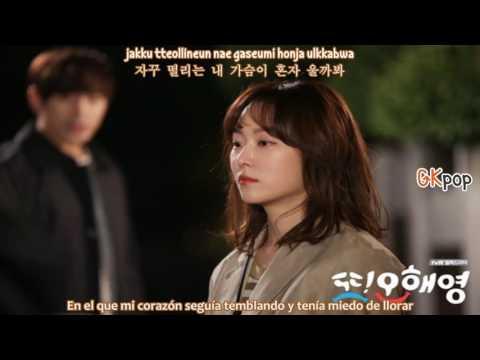 Ben - Like A Dream (Sub Español - Hangul - Roma) [Another Miss Oh OST]