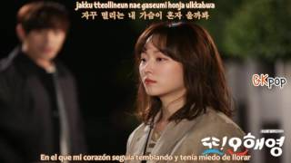 Ben - Like a Dream (Sub Español - Hangul - Roma) [Another Miss Oh OST]