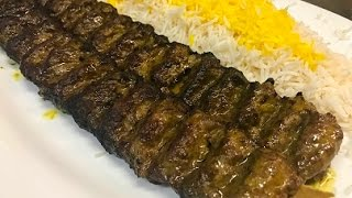How To Make Persian Beef Koobideh Kebab