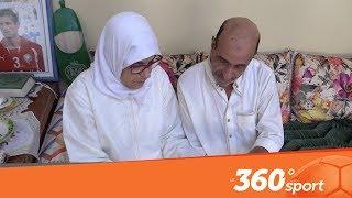 Le360.ma •بالفيديو. Le360 تزور منزل المرحوم الزروالي في ذكرى وفاته السنوية