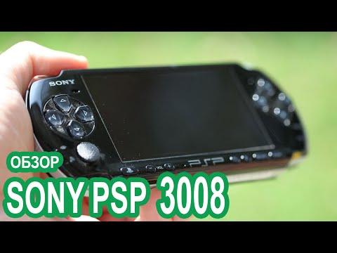 Sony PSP 3008 обзор, стоит ли покупать в 2015 году + лайфак