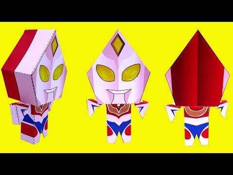 How to make Ultraman Dyna PaperCraft
