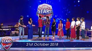 Champion Stars Unlimited | 21st October 2018 Thumbnail