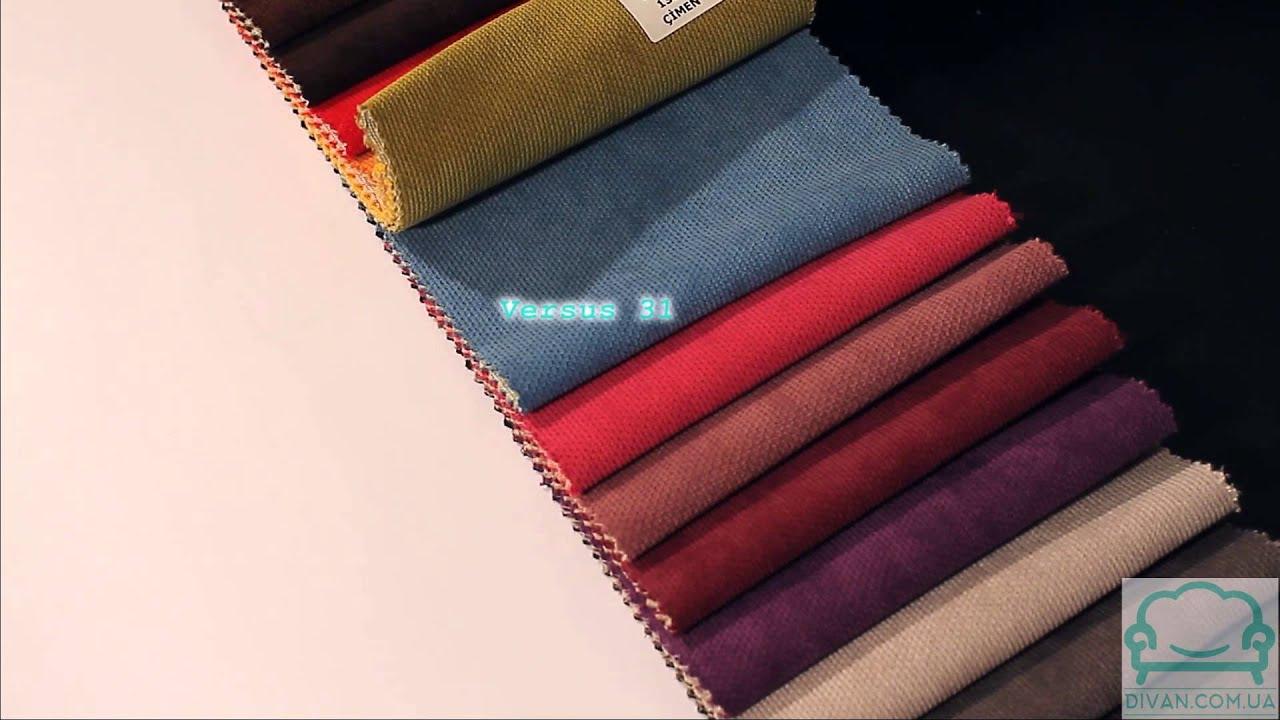 Закажите мебельные ткани по доступным ценам. Отличное качество. Доставка по киеву и украине от интернет-магазина мягкой мебели merelli.