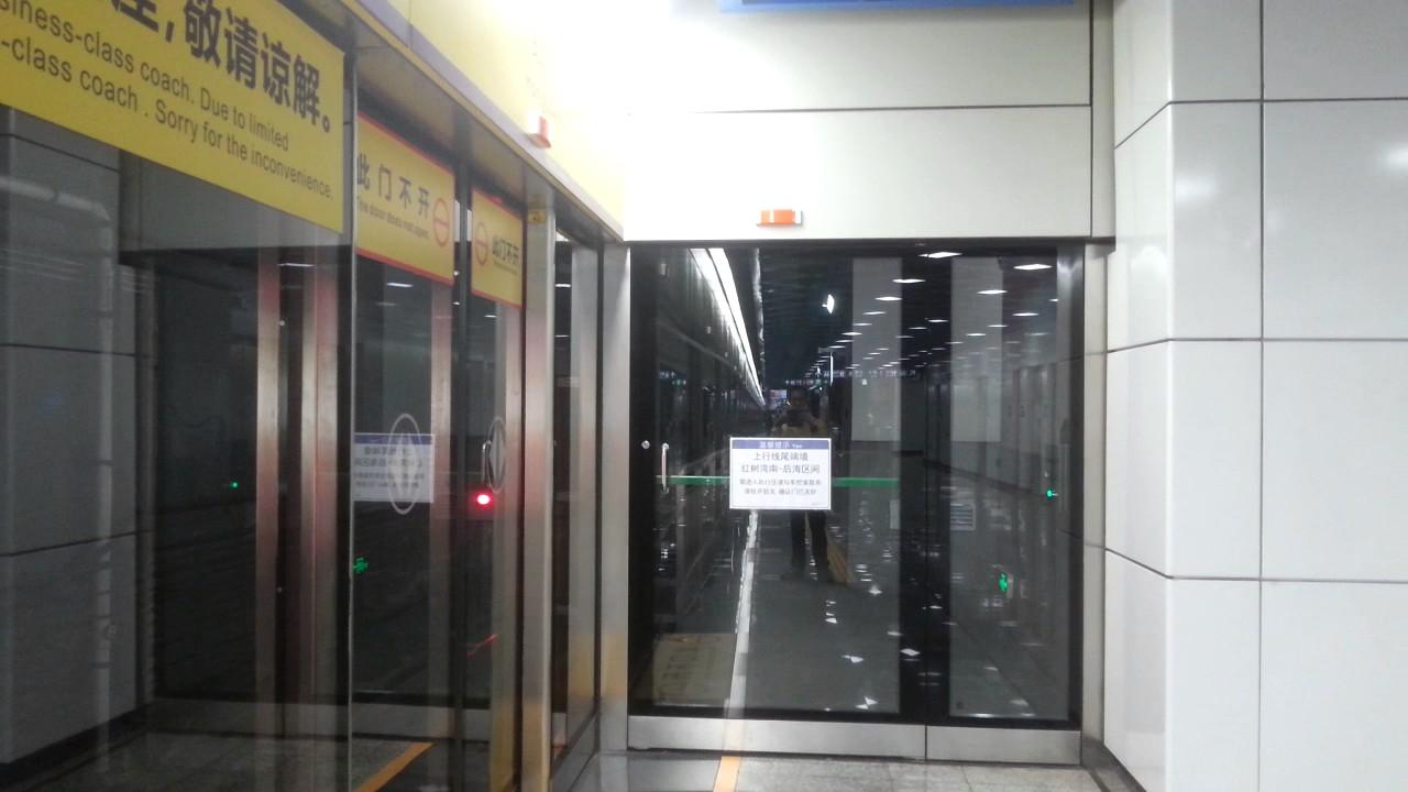 深圳地鐵機場線(11號線)--紅樹灣南站列車到站(往福田) - YouTube