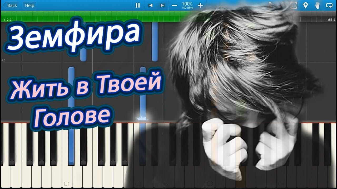 ани лорак я стану морем ноты для фортепиано