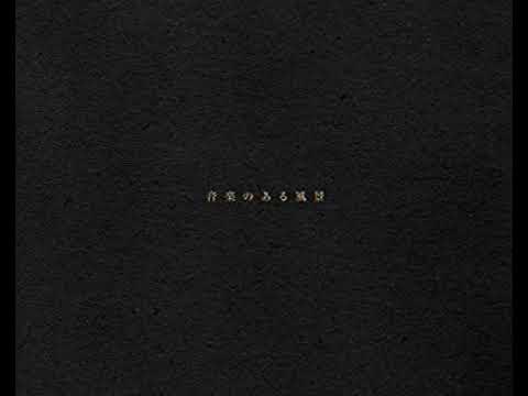 haruka nakamura - CALL