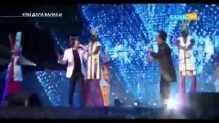 Кайрат Нуртас & Торегали Тореали   Қазақ қыздары Ұлы дала баласы 2015