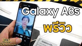 พรีวิว SAMSUNG Galaxy A8s (A9 Pro 2019) ที่ไม่ขายในบ้านเรา