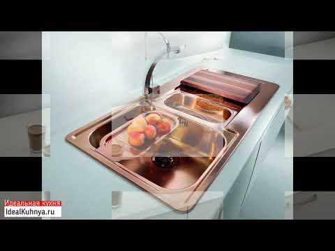 Раковины и мойки для кухни. Фото подборка интересных вариантов из различных материалов