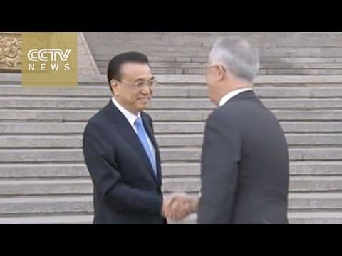 Chinese premier welcomes Australian PM in Beijing