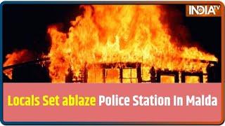 West Bengal: Locals Set ablaze Milki Police Station In Malda