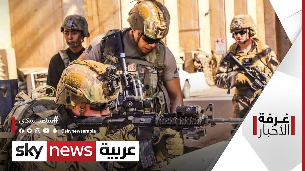 واشنطن وبغداد.. حوار بشأن تبعات الانسحاب | #غرفة_الأخبار