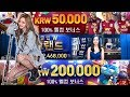 KRBet8 바카라사이트 카지노사이트 - 가장 안전한 카지노 사이트 2019 - YouTube