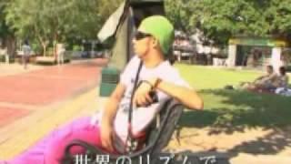 Title:DANCE EARTH Artist:著者 宇佐美吉啓(EXILE・USA)/池田伸 Data...