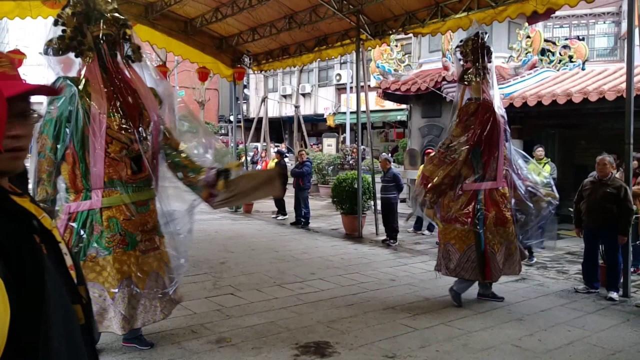 丁酉年新北市樹林聖玄宮前往新竹長和宮參香 - YouTube