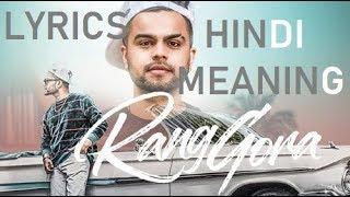 Rang Gora Akhil Hindi Lyrics Video | Rang Gora Akhil Audio MP3
