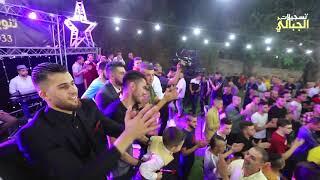 حمودة يا حمودة يا حمادة استقبال جديد الفنان حافظ موسى سهرة العريس محمد تلالو   جنين T Aljabaly2019