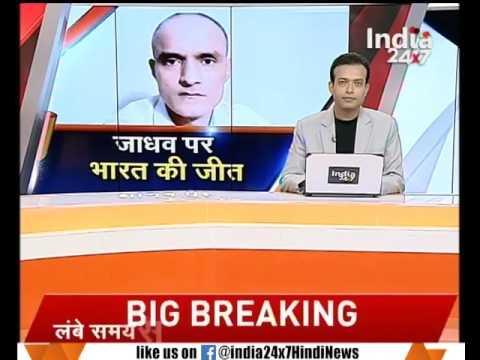 Indias diplomatic win on Kulbhushan case