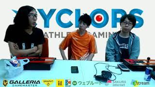 【CYCLOPS|どぐら・GO1、PONOS|もけ】弟子企画 (2017年9月27日)