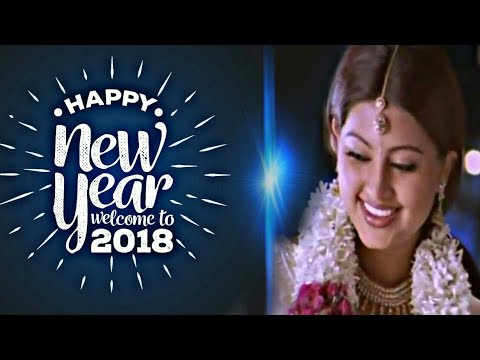 Best Happy New Year 2⃣0⃣1⃣8⃣ Song | Whatsapp Status Tamil | Viral