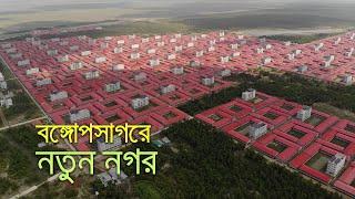 কী নেই ভাসান চরে?   রোহিঙ্গা ক্যাম্প। নোয়াখালী । Bhasan Char । bdnews24.com