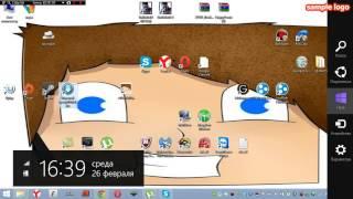 Видео урок-1 серия-как найти папку Minecaft на Windows 8