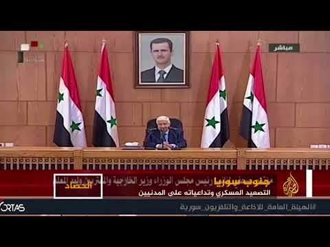 التصعيد العسكري جنوب سوريا يعيد موجات اللجوء  - نشر قبل 1 ساعة