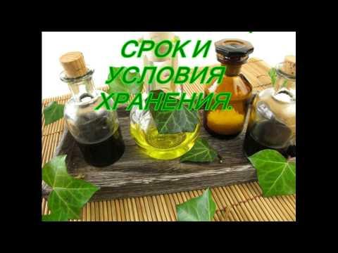 Как хранить тыквенное масло после вскрытия